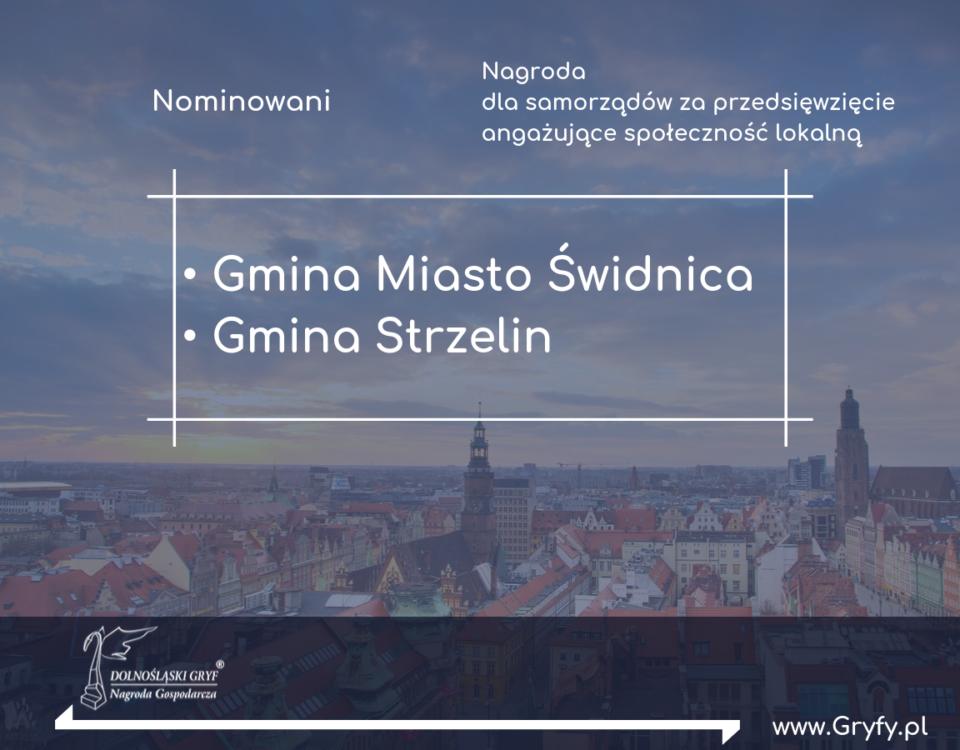 Nominowani Nagroda dla samorządów za przedsięwzięcie angażujące społeczność lokalną